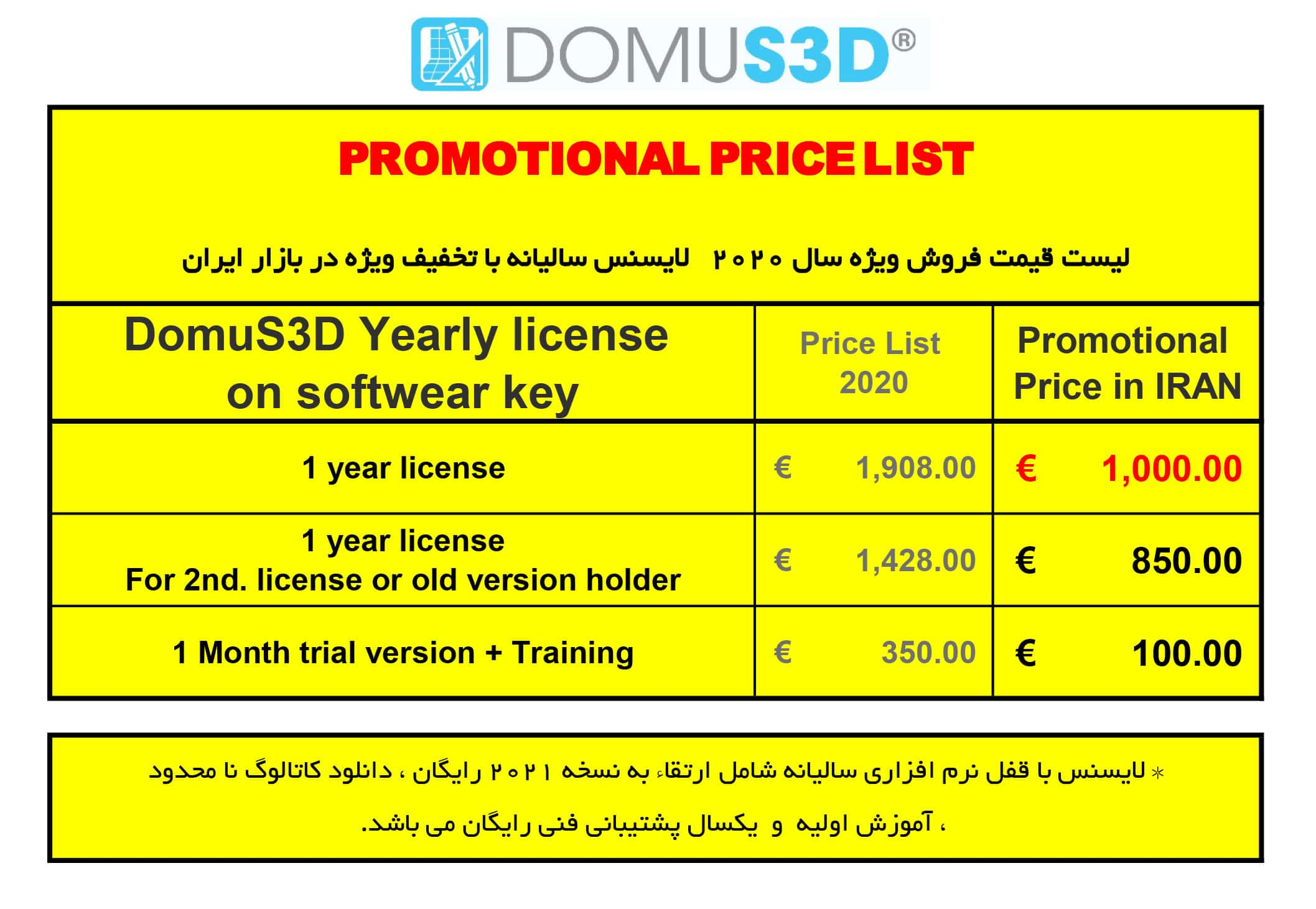 Domus3D Price list 2020 SALE min