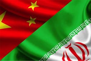 حمله چین به صنعت کاشی و سرامیک ایران!