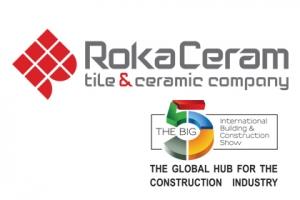 حضور موفق شرکت روکا سرام در نمایشگاه BIG5 دبی
