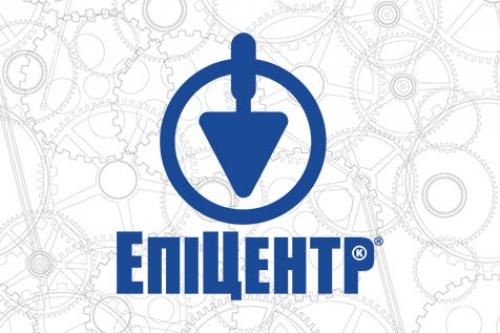 شرکت اوکراینی Epicentr Ceramic برتولید سایز بزرگ اسلب متمرکز می شود